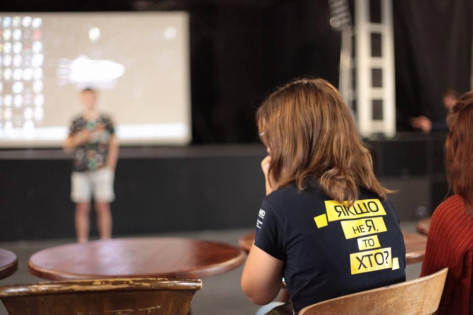 Українська академія лідерства