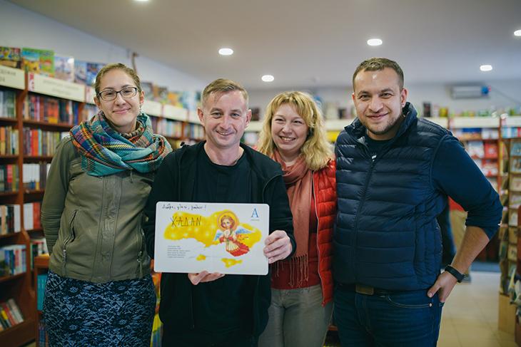 EdCamp Ukraine збирає бібіліотеку Нової української школи