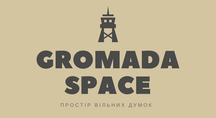 GROMADA space