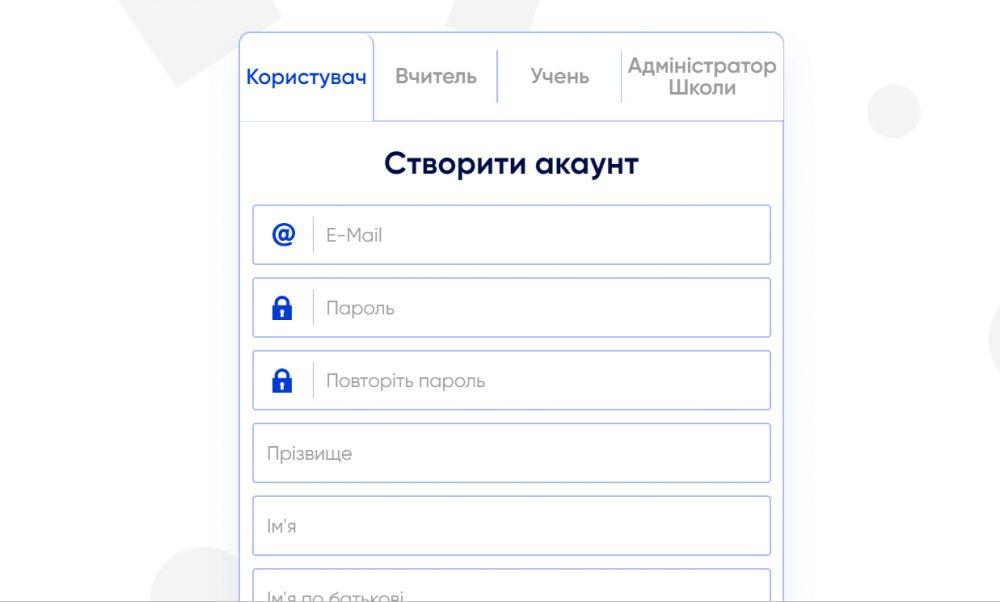 Вчителі можуть створити для учнів тести PISA онлайн – оновився сайт PISA Україна