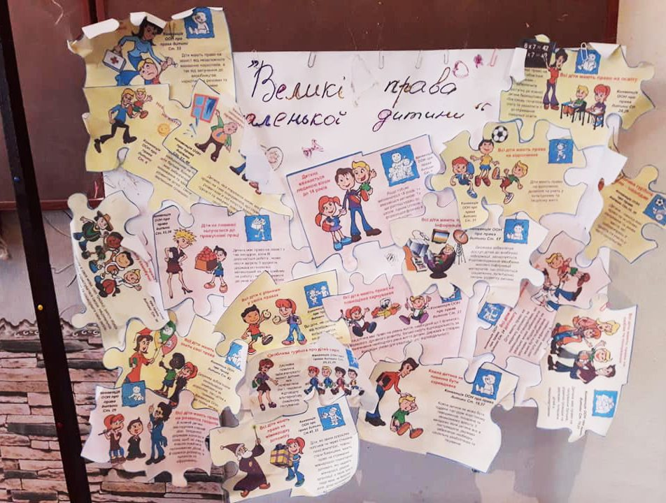 День гідності: як його святкували в різних школах