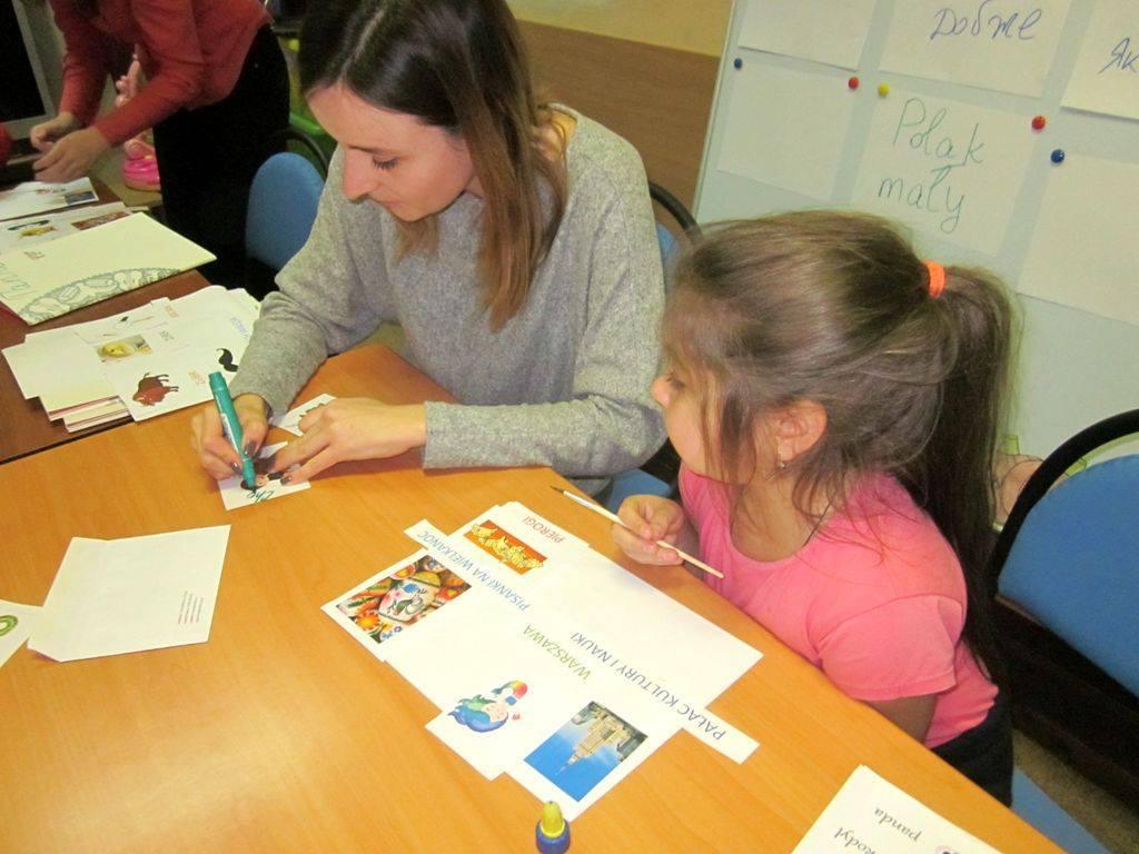 Знайти спільну мову з кожним: іноземні мови та культурна компетентність