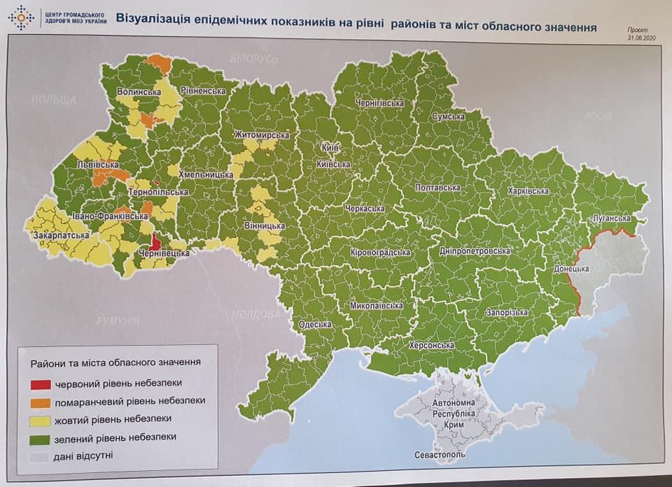 З 1 вересня 2020 року в Україні відкриються всі школи. Однак, до школи підуть не всі, фото-1