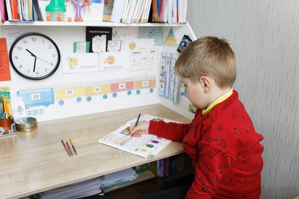 Кімната педагогічної корекції